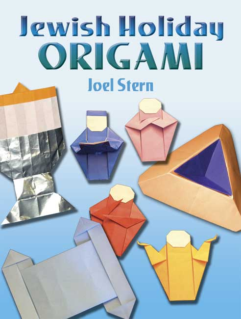 Jewish Holiday Origami book from Dover