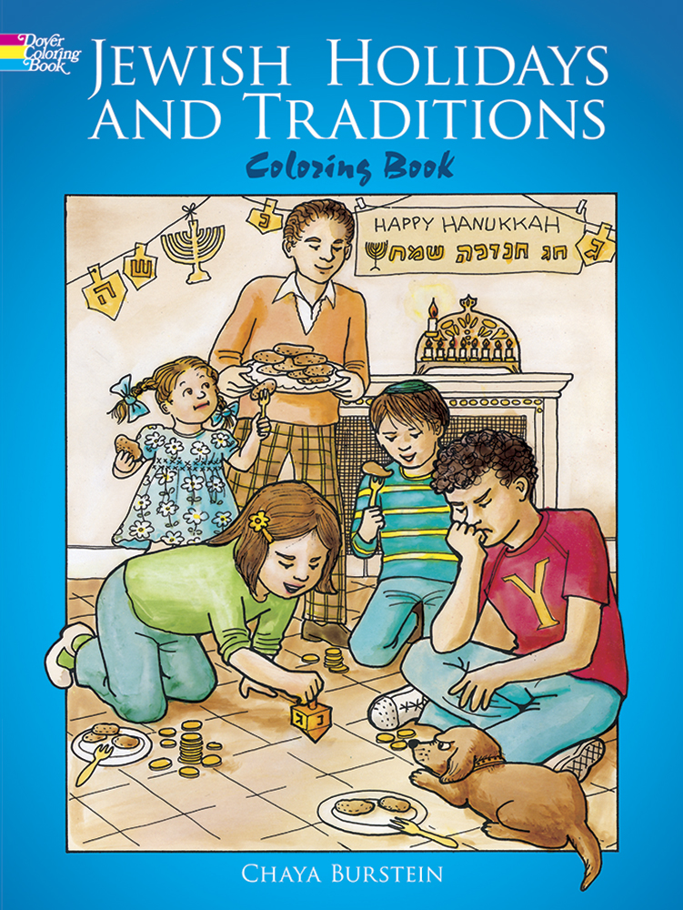 Jewish holidays and traditions coloring book by Dover