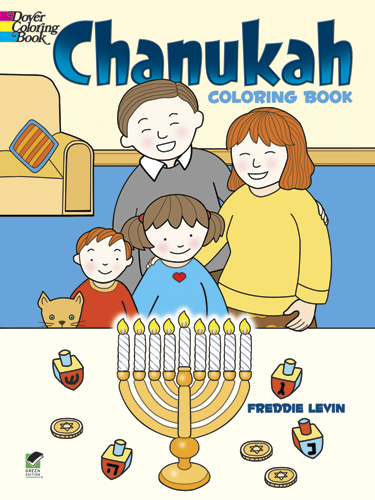 Chanukah coloring book by Dover