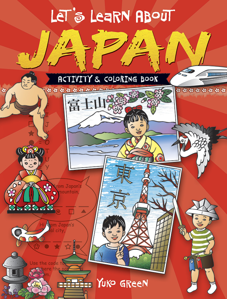 Japan educational activity book home school coloring