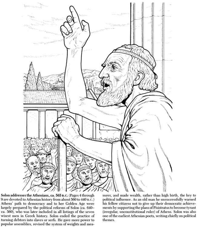 coloring pages info gr - photo#23