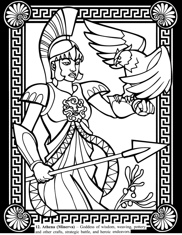Ancient greek gods coloring pages for Coloring pages of greek gods